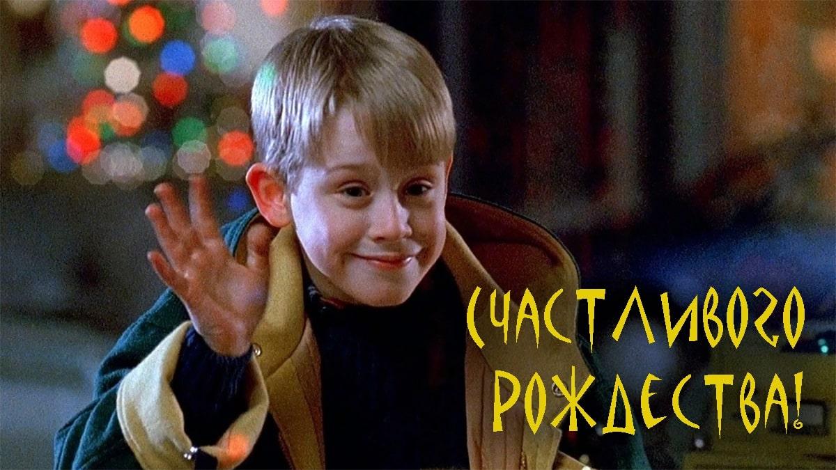 """Картинки """"С Рождеством!"""". Поздравительные открытки на Рождество"""
