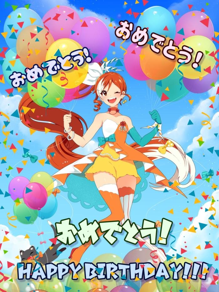 お誕生日おめでとう画像! グリーティングカード50枚